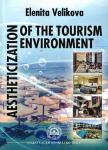 Aestheticization of tourism environment
